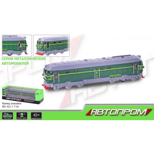 """Поезд """"Автопром"""", 7787"""