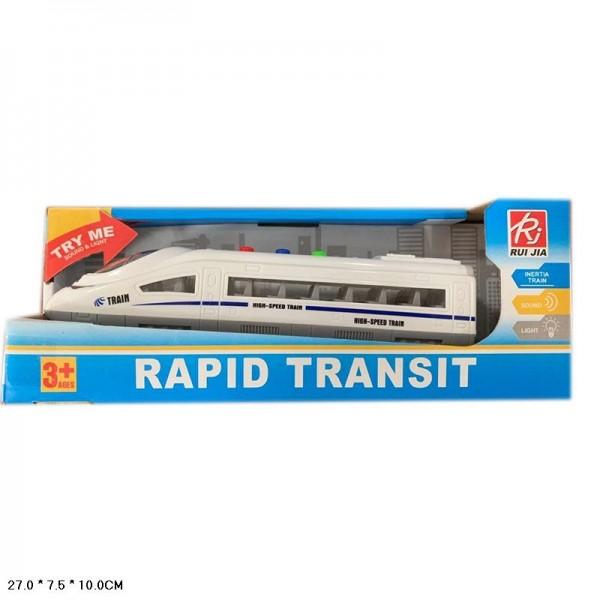 Поезд, RJ051
