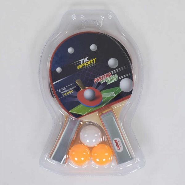 Ракетки для пинг понга, C34428