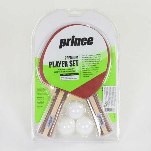 Ракетки для пинг-понга, C40184