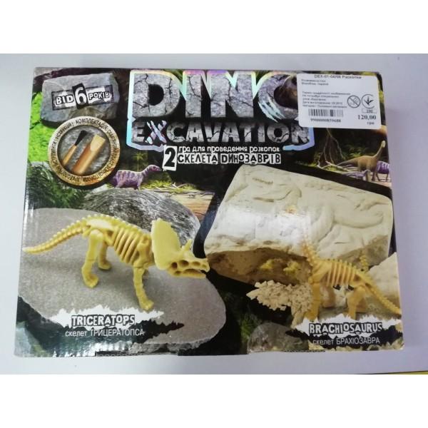 """Раскопки """"Dino Excavation"""", DEX-01-04/06"""