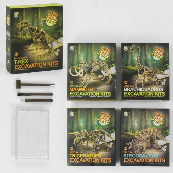 Раскопки динозавров, 501/502/503/504/505