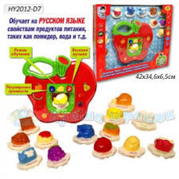 Развивающая игрушка, HY2012-D7