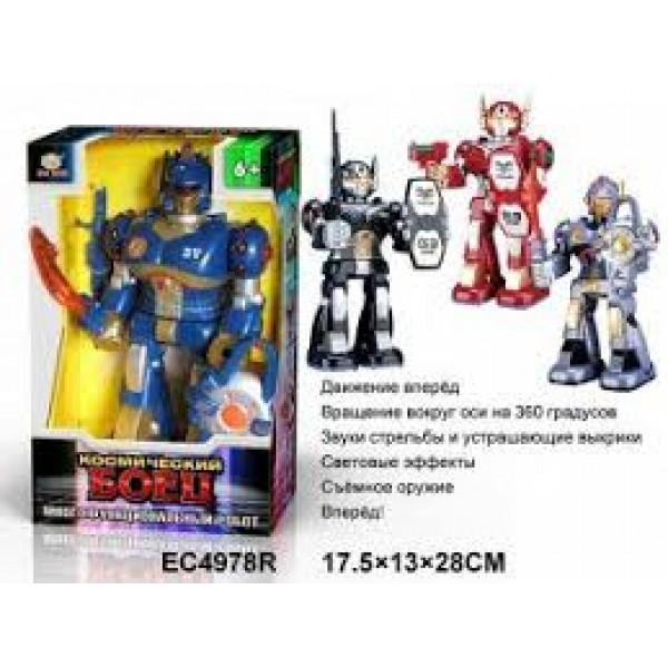 Робот, 8039