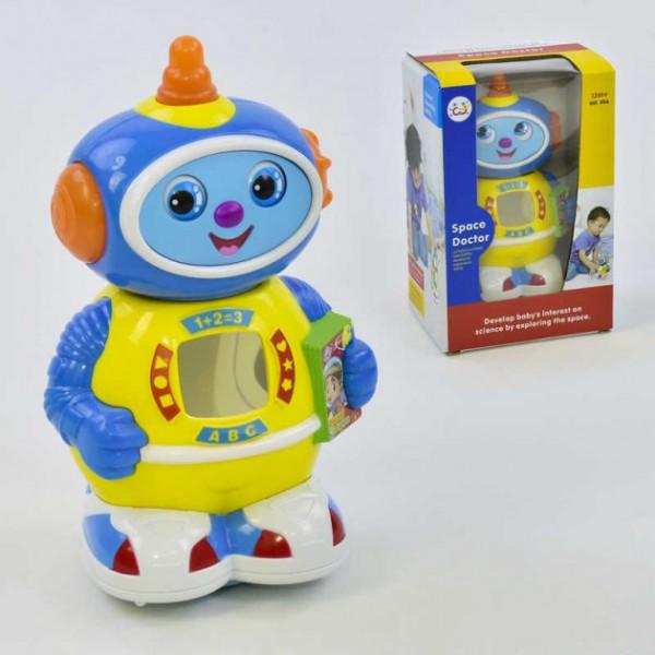 """Робот """"Космический доктор"""", 506"""