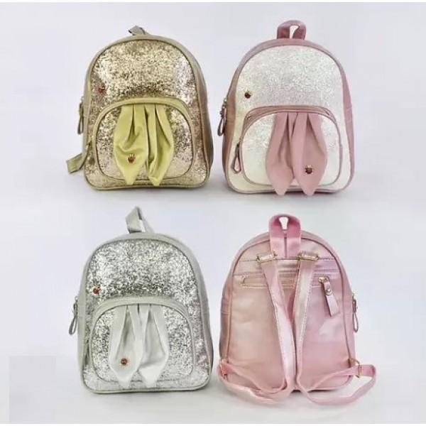 Рюкзак школьный, C32089