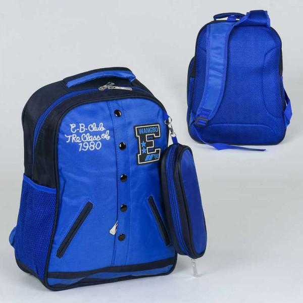 Рюкзак школьный, C36205