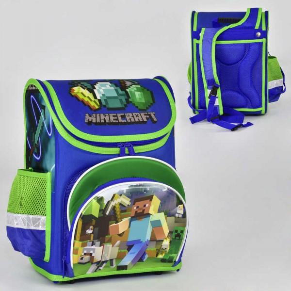 Рюкзак школьный, N00189