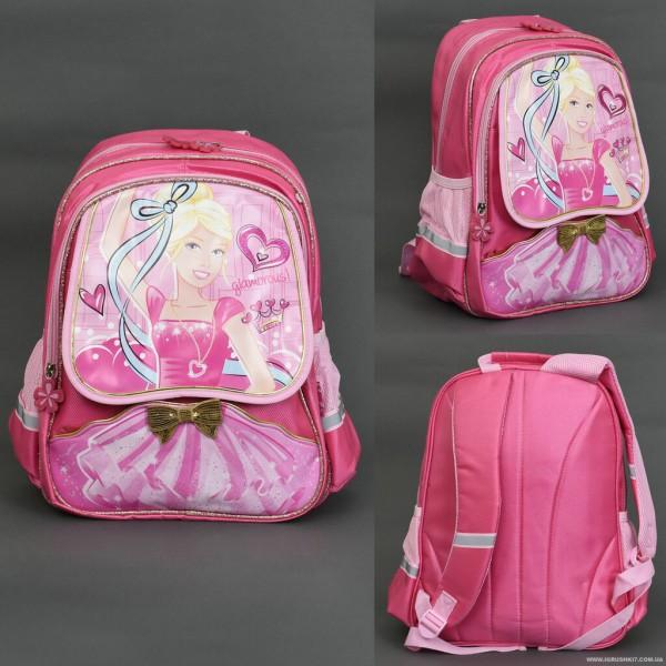Рюкзак школьный, ВВ0276/555-500