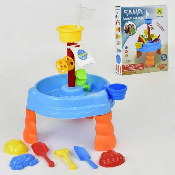 Стол для песка, HG666
