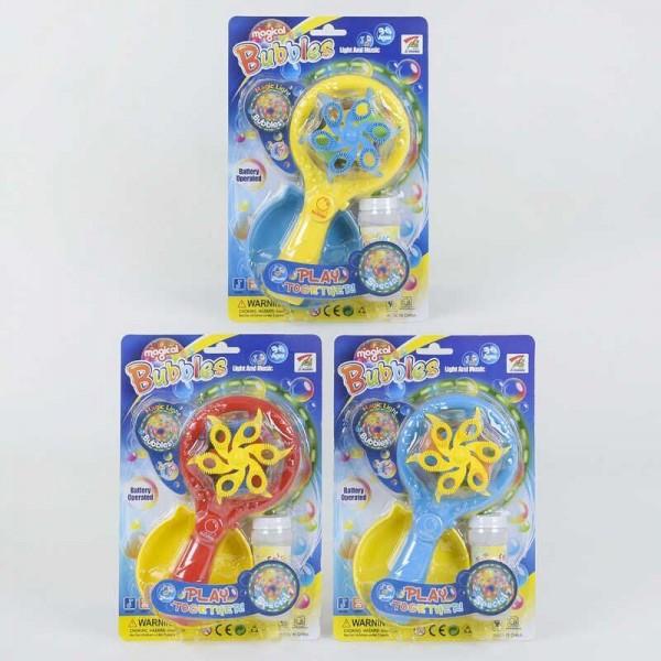 Вентилятор с мыльными пузырями, 2333-2335-2332