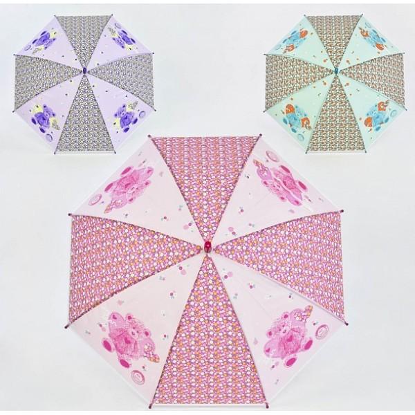 Зонтик, C31636