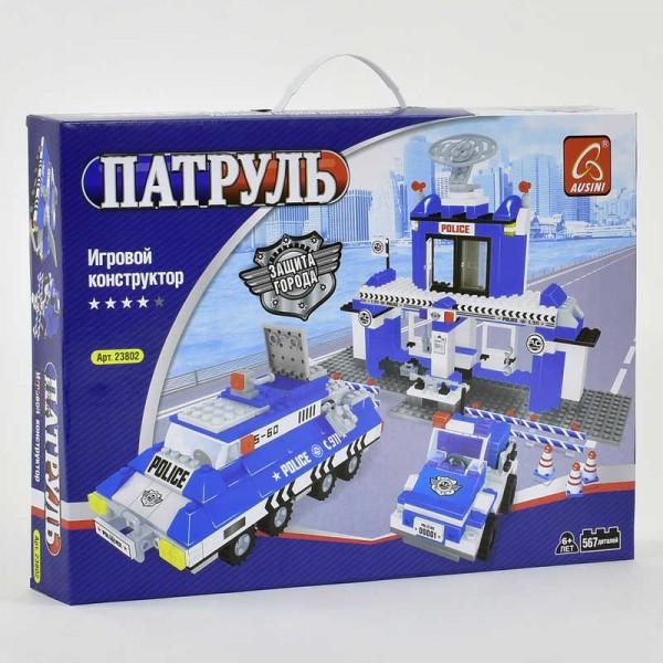 """AUSINI 23802 (12) """"Полицейский участок"""" 567 дет, в коробке, 41*31*6см"""