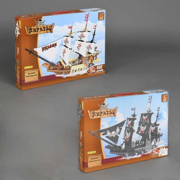 """AUSINI 27903-4 """"Пиратский корабль"""" (6) 2 вида, в коробке"""