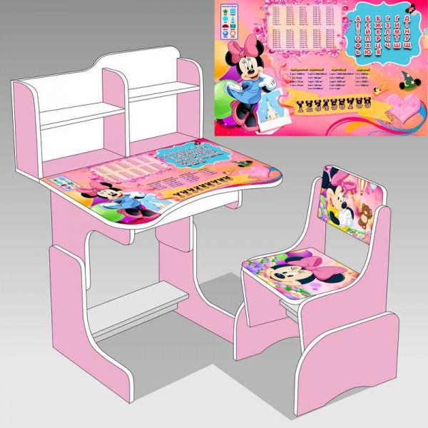 """Парта школьная """"Микки Маус"""" ЛДСП ПШ 016 (1) 69*45 см., цвет розовый, + 1 стул"""