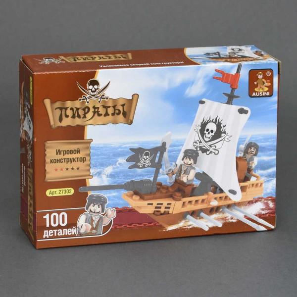 "AUSINI 27302 ""Пираты""  (96) 100 дет, в коробке"