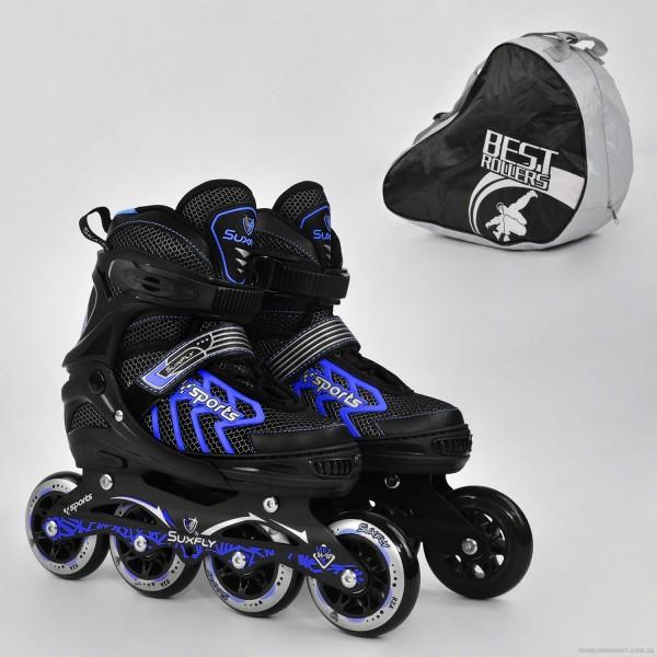"""Ролики 9015 """"L"""" Blue - Best Roller /размер 39-42/ (6) колёса PU, без света, d=9см"""