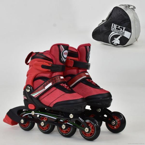 """Ролики 8901 """"S"""" Best Roller цвет-КРАСНЫЙ /размер 31-34 (30-33)/ (6) колёса PU, без света, в сумке, d=6.4 см"""