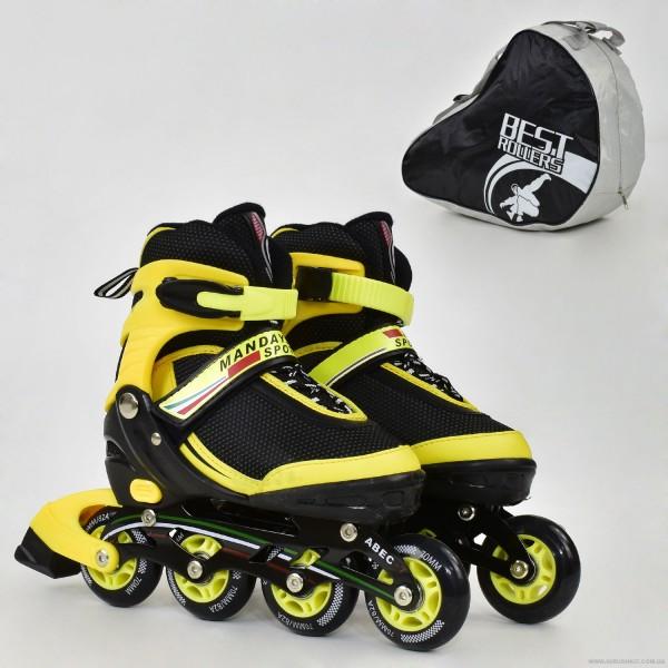 """Ролики 9002 """"М"""" Best Roller цвет-ЖЁЛТЫЙ /размер 35-38/ (6) колёса PU, без света, в сумке, d=7 см"""