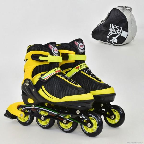 """Ролики 9003 """"L"""" Best Roller цвет-ЖЁЛТЫЙ /размер 39-42/ (6) колёса PU, без света, в сумке, d=7.6 см"""