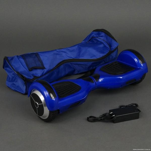 Гироскутер А 3-5 / 772-А3-5 Classic (1) СИНИЙ,  колёса диаметром 6,5 дюймов, Bluetooth, СВЕТ, в сумке