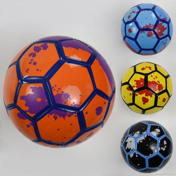 Мяч футбольный F 22067 (60) 260-280 амм, 4 цвета, размер №5  ВЫДАЕМ МИКС