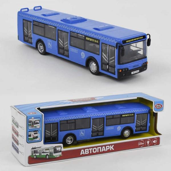 Автобус 9690 D (36)