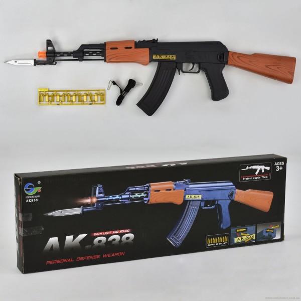 Автомат АК 838 (72)