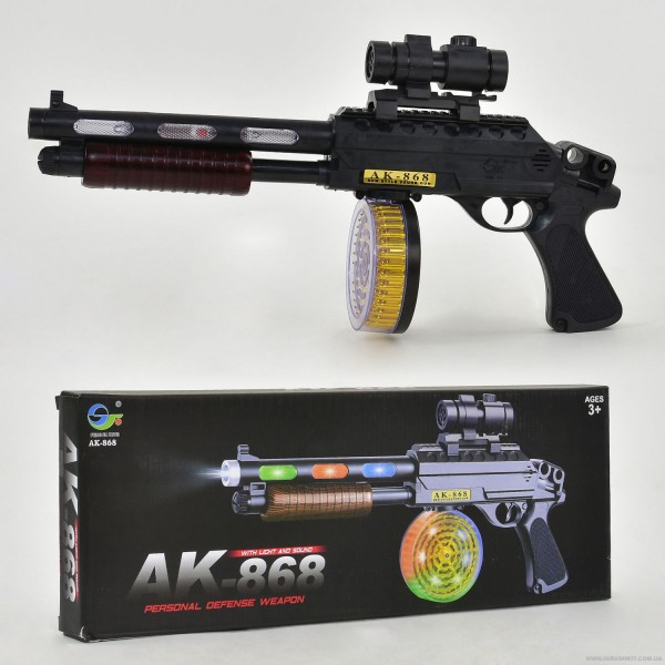 Автомат АК 868 (72)