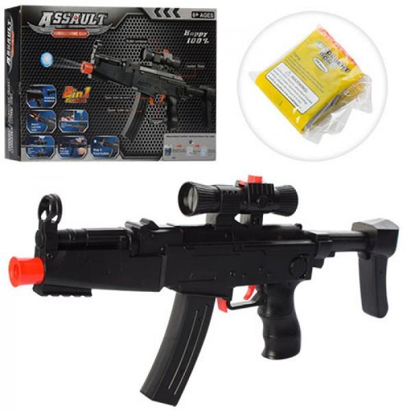 Автомат AK45-1