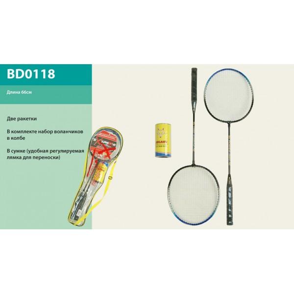 Бадминтон BD0118, 2 ракетки с воланчиками