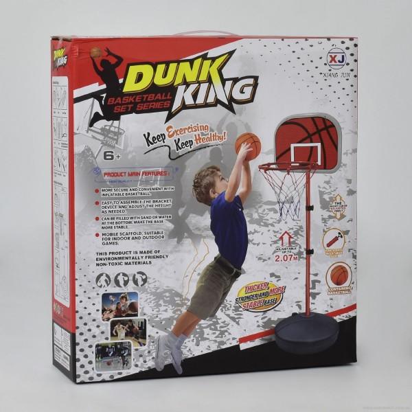 Баскетбольное кольцо XJ-E 00802 В  (12)