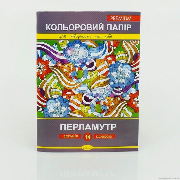 """Бумага цветная """"Перламутр"""" КПП-А4-14 (25)"""