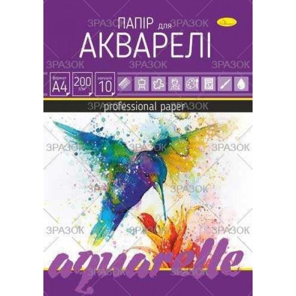 Бумага для акварели А4 10 листов ПА-А4-10 (20)