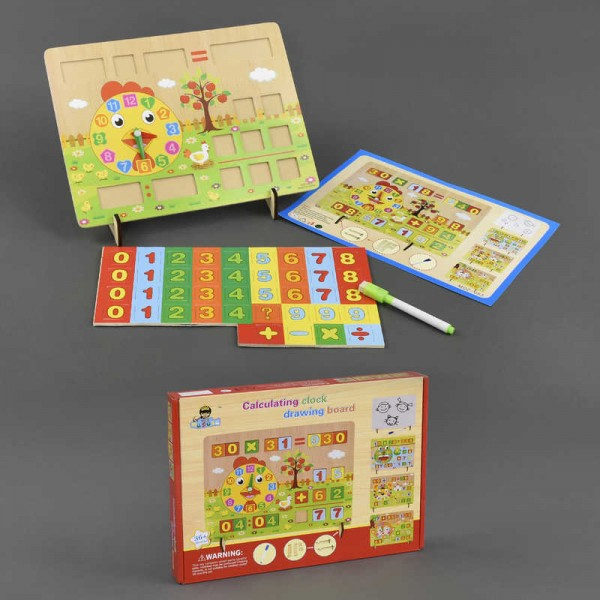 """Деревянная игрушка С 23211 (60) """"Расчётная Доска"""""""
