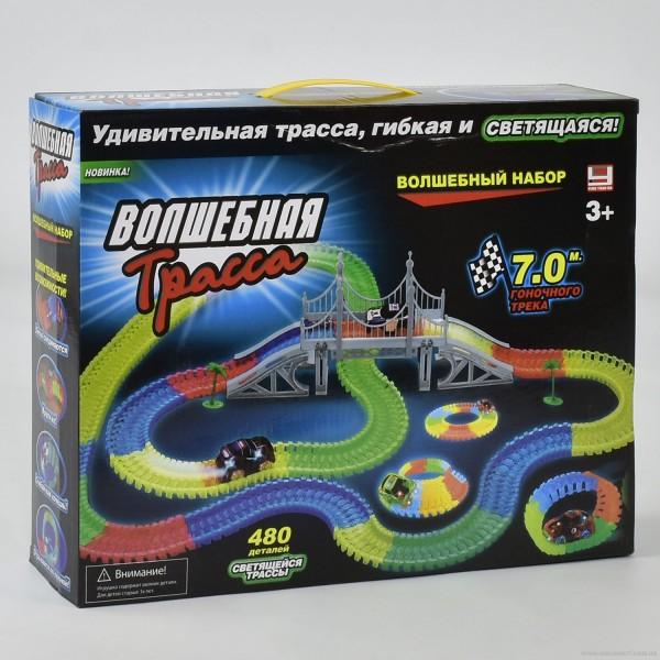 Детский Гоночный Трек FYD 170233 (12) 480 деталей, в коробке