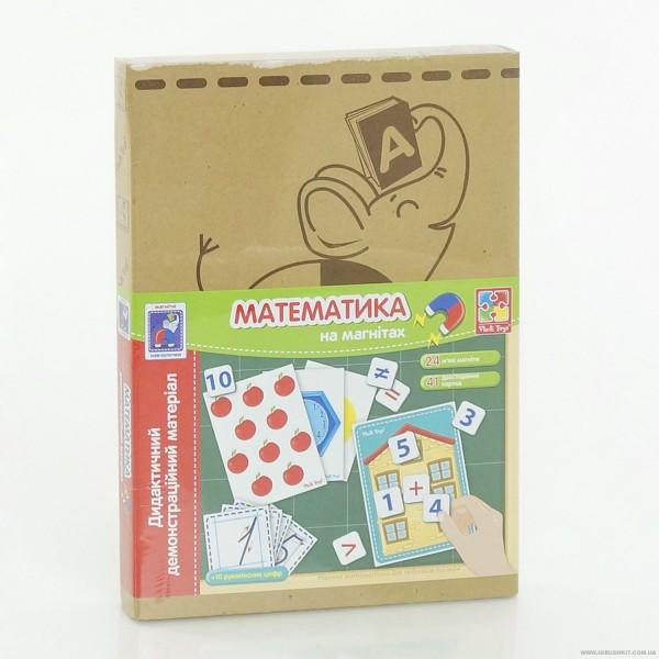 """Дидактический матерИграл с магнитами """"Математика"""" - (VT 3701-07)"""