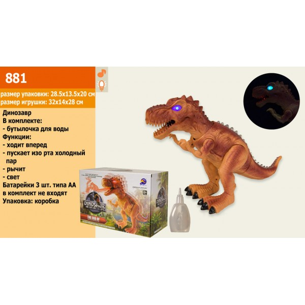 Динозавр 881