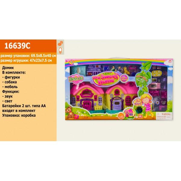 Домик 16639C