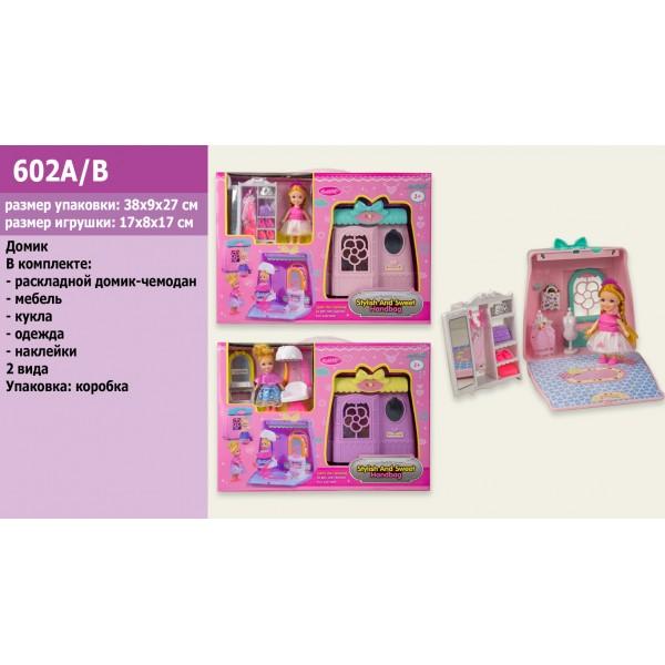 Домик 602A/B (1689652/3)
