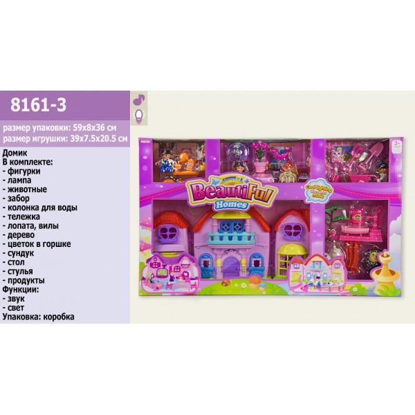 Домик 8161-3
