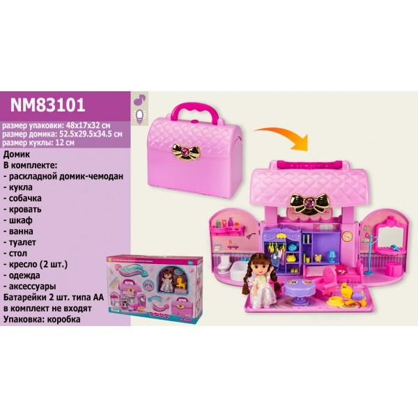 Домик NM83101