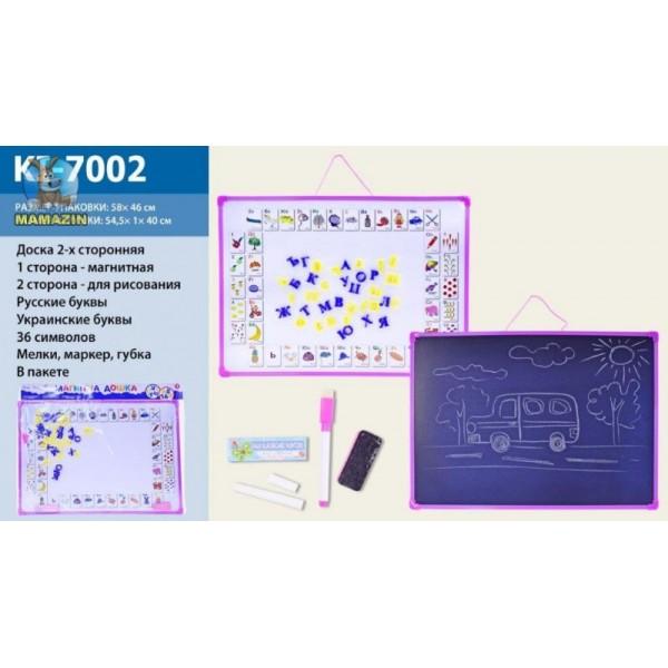 Доска 2-х сторонняя KI-7002