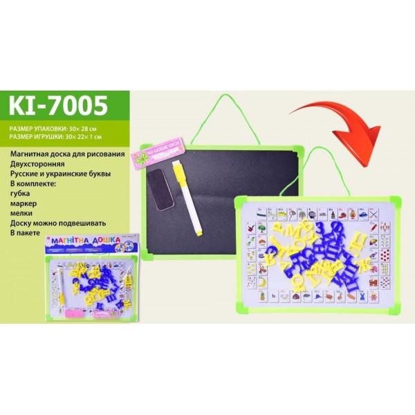 Доска 2-х сторонняя KI-7005