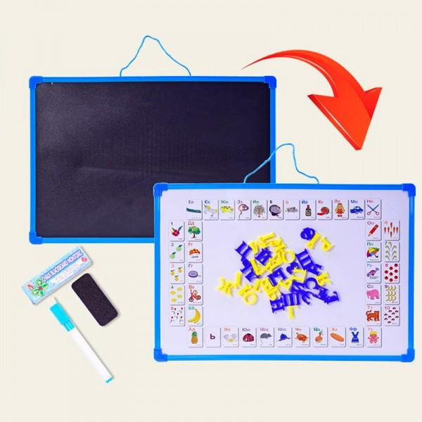 Доска для/рисования магнитная KI-7003
