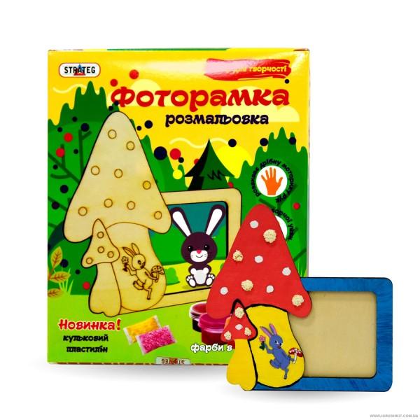 """Фоторамка-раскраска из дерева """"Грибочек"""" 8007 (12) """"STRATEG"""""""