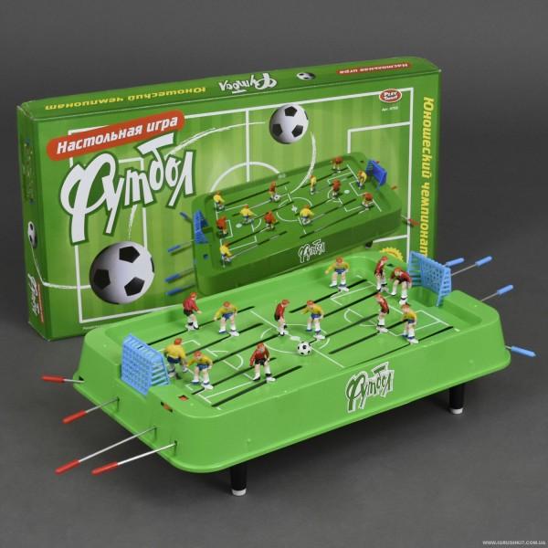 Футбол 0702 (24)