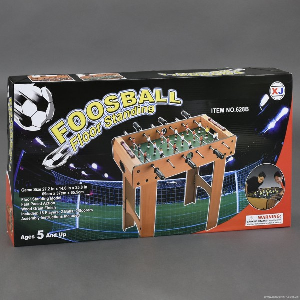 Футбол 628 В (4)