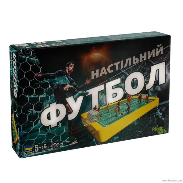 "Футбол ""ЧЕРНОМОРЬЕ"" (5)"