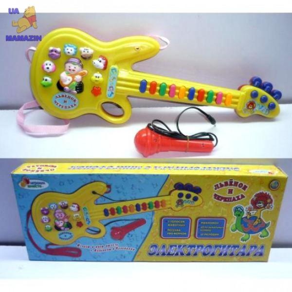 Гитара-орган HK-956M